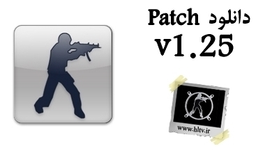 Title: Cs1 6 Patch V28 By Lukasz Description: Cs1 6. canon lbp 2900b dri